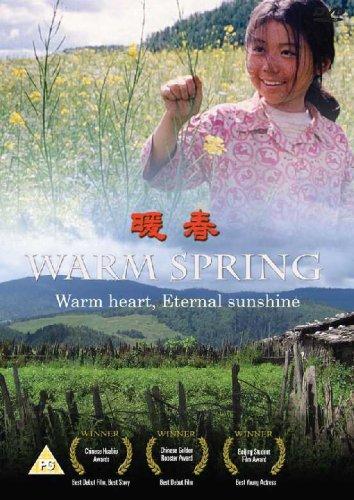 Warm Spring AKA Nuan Chun