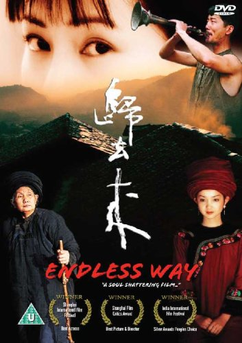 Endless Way AKA Gui Qu Lai