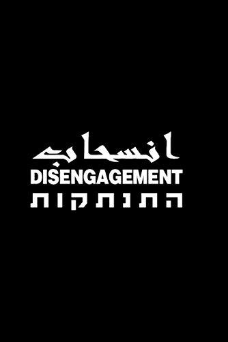 Disengagement