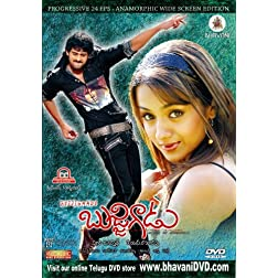 Bujjigadu - Made in Chennai