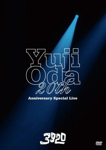 Oda Yuji Concert Tour 2007