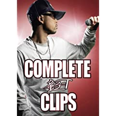Complete Clips