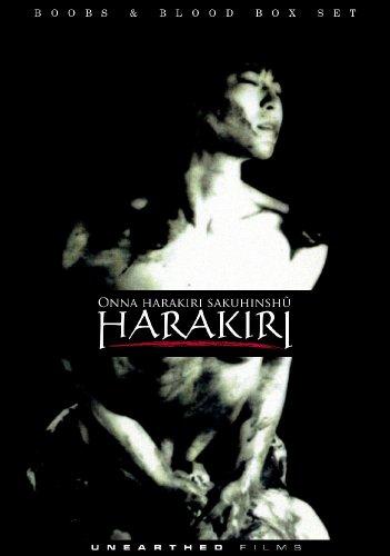 Harakiri- Boobs and Blood Box Set