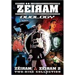 The Zeiram Duology (Zeiram 1&2 Double Feature)