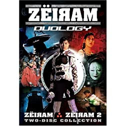 The Zeiram Duology (Zeiram 1&2 Double Feature)