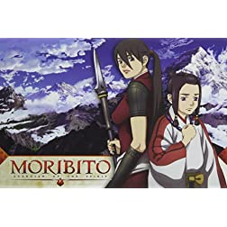 Moribito Vol 1: Guardian of The Spirit