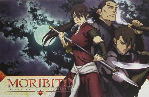 Moribito Vol 2: Guardian of The Spirit