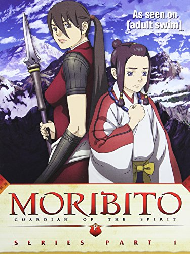 Moribito: Guardian of The Spirit Two Pack