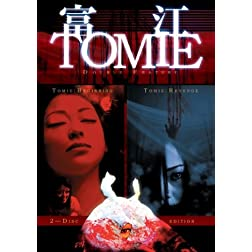 Tomie Beginning & Tomie Revenge