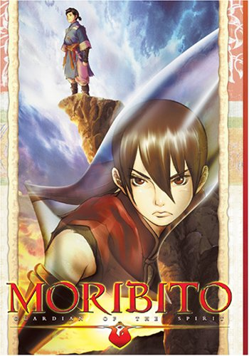 Moribito: Guardian of The Spirit (Collector's Edition)