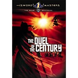 Sword Masters: The Duel of the Century