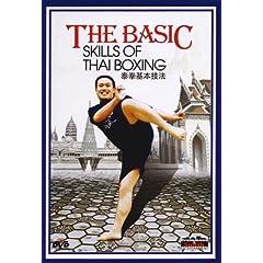 The Basic Skills Of Thai Boxing