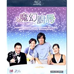 Magic Kitchen [Blu-ray]