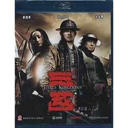Three Kingdoms [Blu-ray]