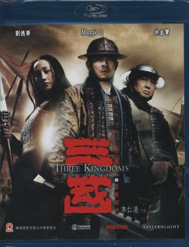 Three Kingdoms [Blu-ray]