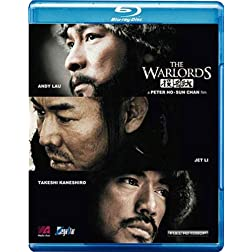 Warlords [Blu-ray]