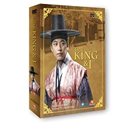 The King and I Vol. 1
