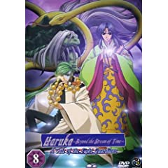 Haruka: Beyond the Stream of Time - A Tale of the Eight Guardians, Vol. 8 [Blu-ray]