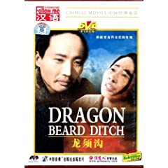 Dragon Beard Ditch