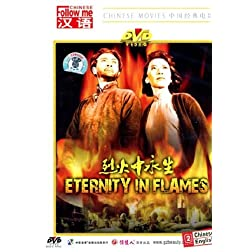 Eternity Flames