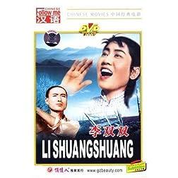 Li Shuangshuang