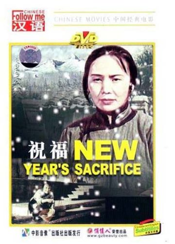 New Year's Sacrifice