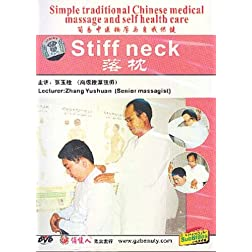 Stiff Neck