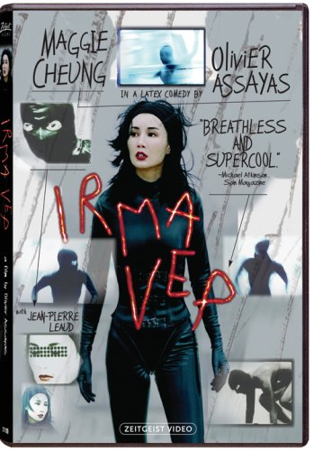 Irma Vep (Essential Edition)