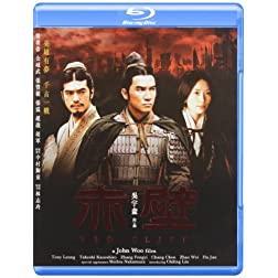 Red Cliff (Hong Kong Version) (Blu-ray) [Blu-ray]