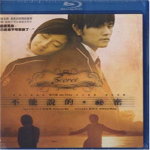 Secret (Jay Chou) [Blu-ray]