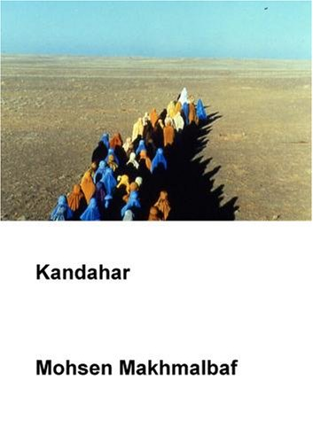 KANDAHAR (Institutional Library/H.S./Non-Profit)