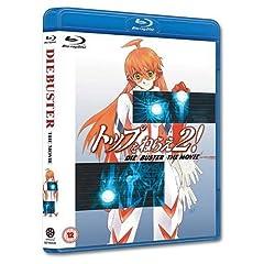Gunbuster 2-Die Buster the Movie [Blu-ray]