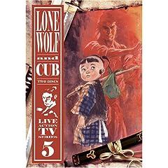 Lone Wolf & Cub: TV Series 5 (2pc) (Sub)