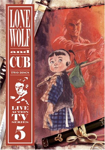 Lone Wolf & Cub: TV Series 5 (2pc) (Sub)