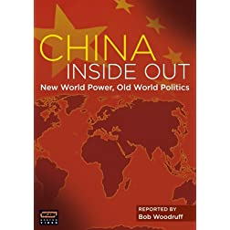 China Inside Out: Bob Woodruff Reports