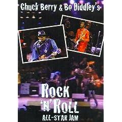 Rock 'N' Roll All Star Jam