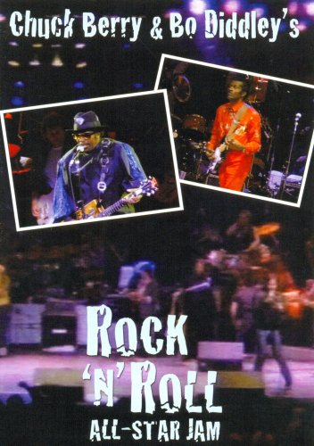 Rock 'N' Roll All Star Jam