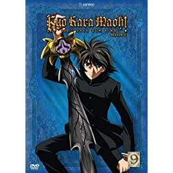 Kyo Kara Maoh: Season 2, Vol. 9