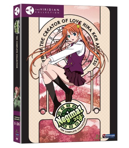 Negima!: Complete Collection (Viridian Collection)