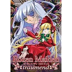 Rozen Maiden Traumend: The Alice Game v.3
