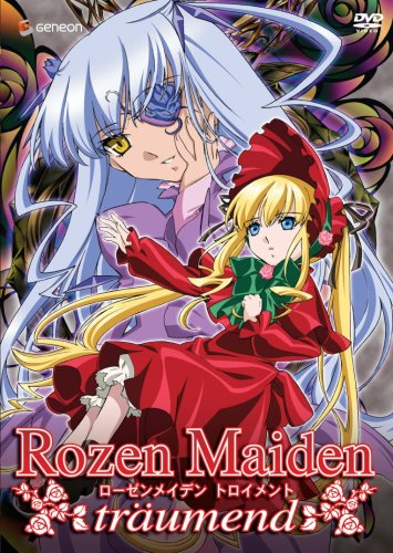 Rozen Maiden Traumend: The Alice Game v.3