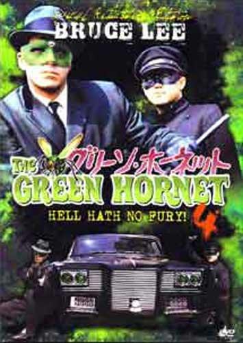 Green Hornet Vol.4 Hell Hath No Fury!