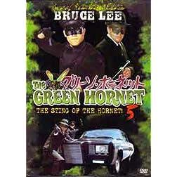 Green Hornet vol.5 The Sting of the Hornet