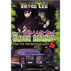 Green Hornet vol.6 Fear the Vengeance of Kato!