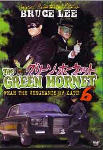 Green Hornet vol.6 Fear the Vengeance of Kato!