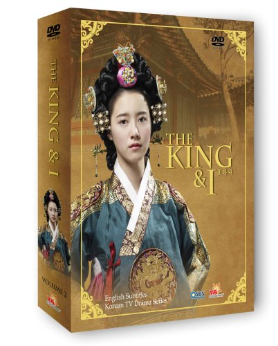 The King and I Vol. 2