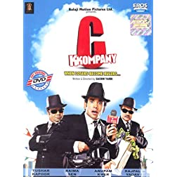 C Kkompany