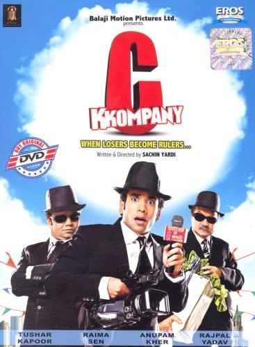 C Kkompany