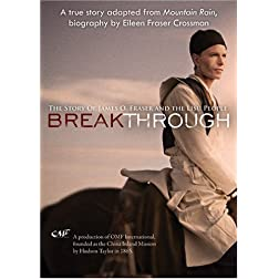 Breakthrough: The Story of James O. Fraser