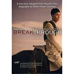 Breakthrough: The Story of James O. Fraser